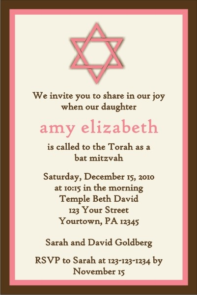 Bat Mitzvah Invitation (Pink/Brown)