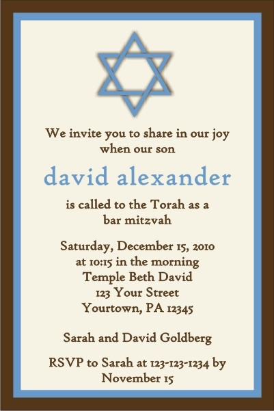 Bar Mitzvah Invitation Blue Brown Personalized Party Invites