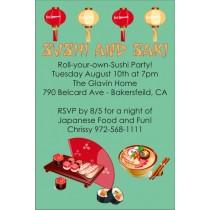 Sushi Japanese Party Invitation