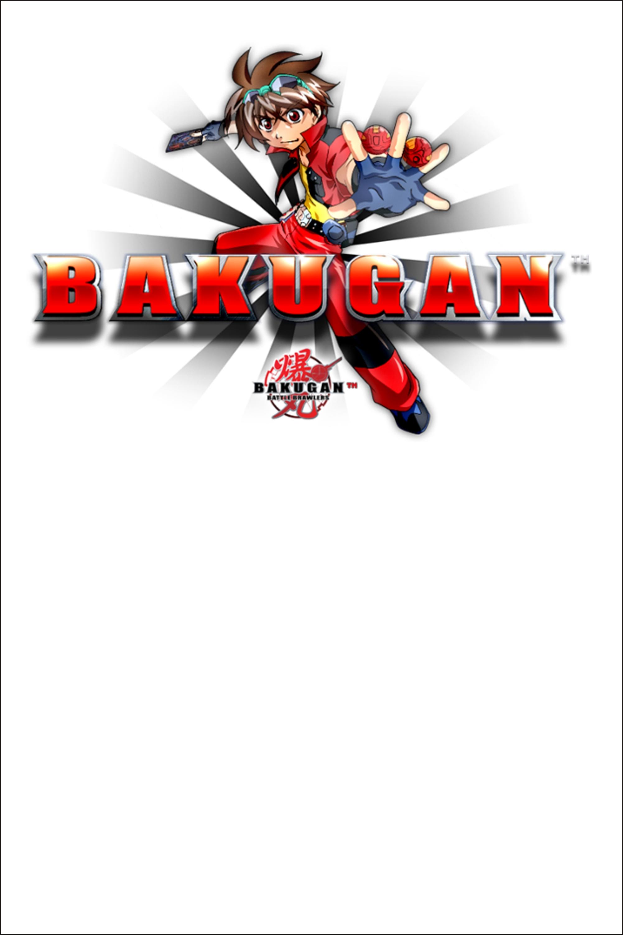 bakugan invitation personalized party invites