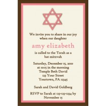 Bat Mitzvah Invitation (Pink/Brown)